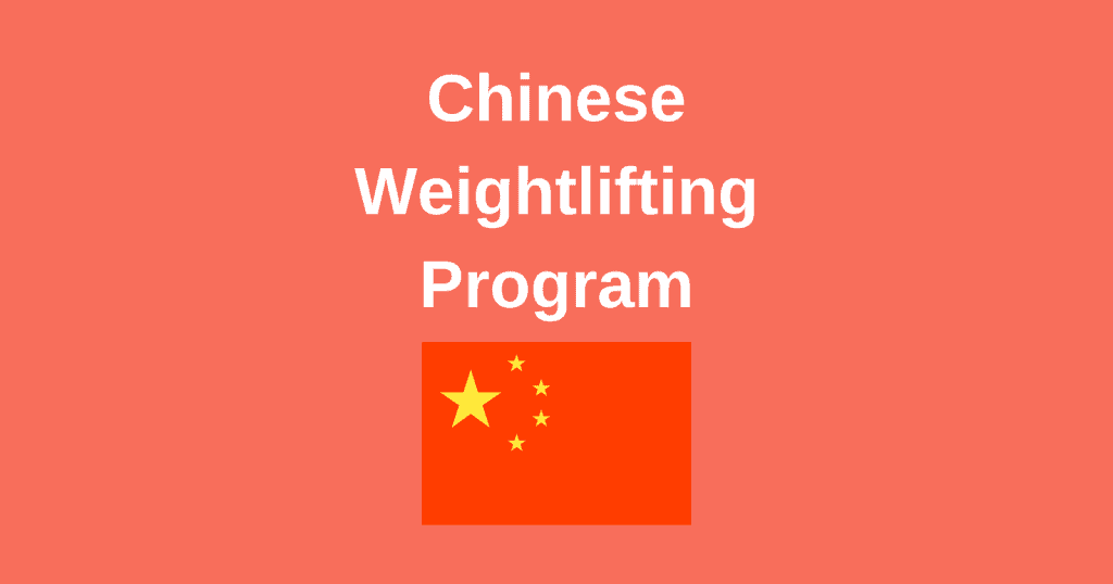 Chinese Olympic Weightlifting Program